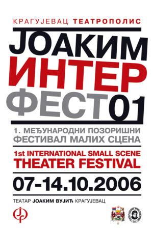 joakiminterfest-2006